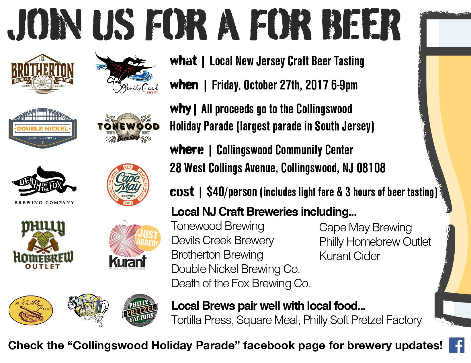 craft beer tasking fundraiser flyer